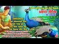 108 වරක් දේශිත මෝර පිරිත Mora Piritha 108 Varayak Deshithai Mp3