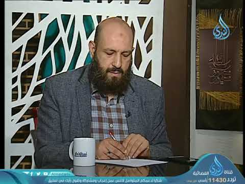 الندى:أهل الذكر 2 | الشيخ أبو بسطام محمد مصطفى في ضيافة أحمد نصر 13-8-2018