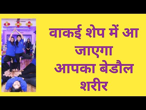 बेडौल-शरीर-40+-|1-week-flat-stomach-workout-|-how-to-lose-weight-after-delivery-at-home