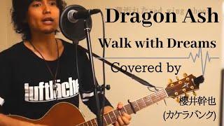 『ヒキカタルvol.5』 10代の頃から憧れている「Dragon Ash」さんの「Walk w...