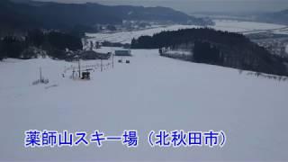 NNNのBCクロカン練習へ 薬師山スキー場