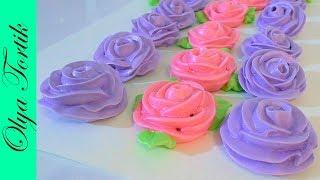 РОЗЫ из безе мастер класс  Как сделать розу БЕЗЕ МК /// Olya Tortik Домашний Кондитер