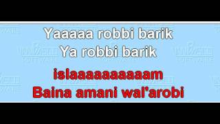 YA RABBI BARIK NO VOCAL