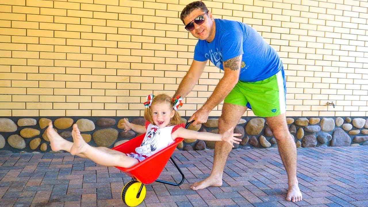 Nastya وبيت جولة مع بابا فيديو مضحك للأطفال