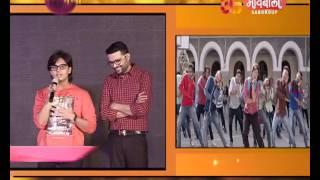 Filmy Gappa  Ti Sadhya Kai Karte  Music Launch  Ankush Chaudhari