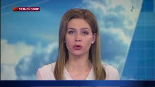 Главные новости. Выпуск от 27.06.2018