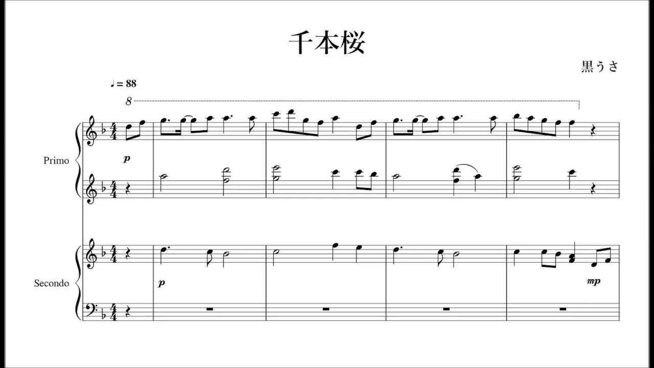 簡単 楽譜 千本 桜