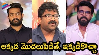 Chandrabose Journey from Jr NTR Movie to Rangasthalam | Press Meet | Ram Charan | Samantha