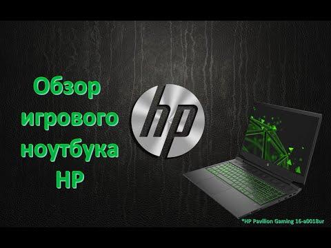 BİM | HP Gaming | 27 Kasım | 16-a0000nt | Alınır mı?