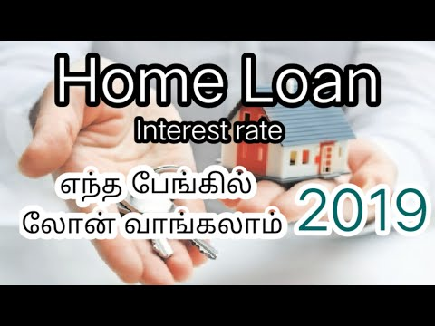 home-loan-in-tamil-|-home-loan-interest-rate-|-best-home-loans-in-tamil-|-sbi-bank,-indian-bank