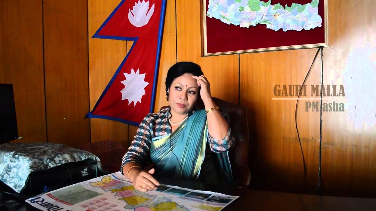 Gauri Malla Gauri Malla new images