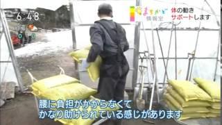 まちかど情報室.