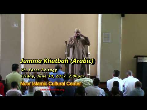 Sh. Fares Beltagy (Arabic) Jumma Khutbah @ NICC, June 30, 2017, 2:00pm