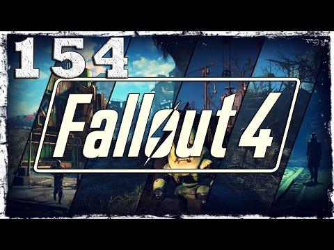 Смотреть прохождение игры Fallout 4. #154: Красное платье.