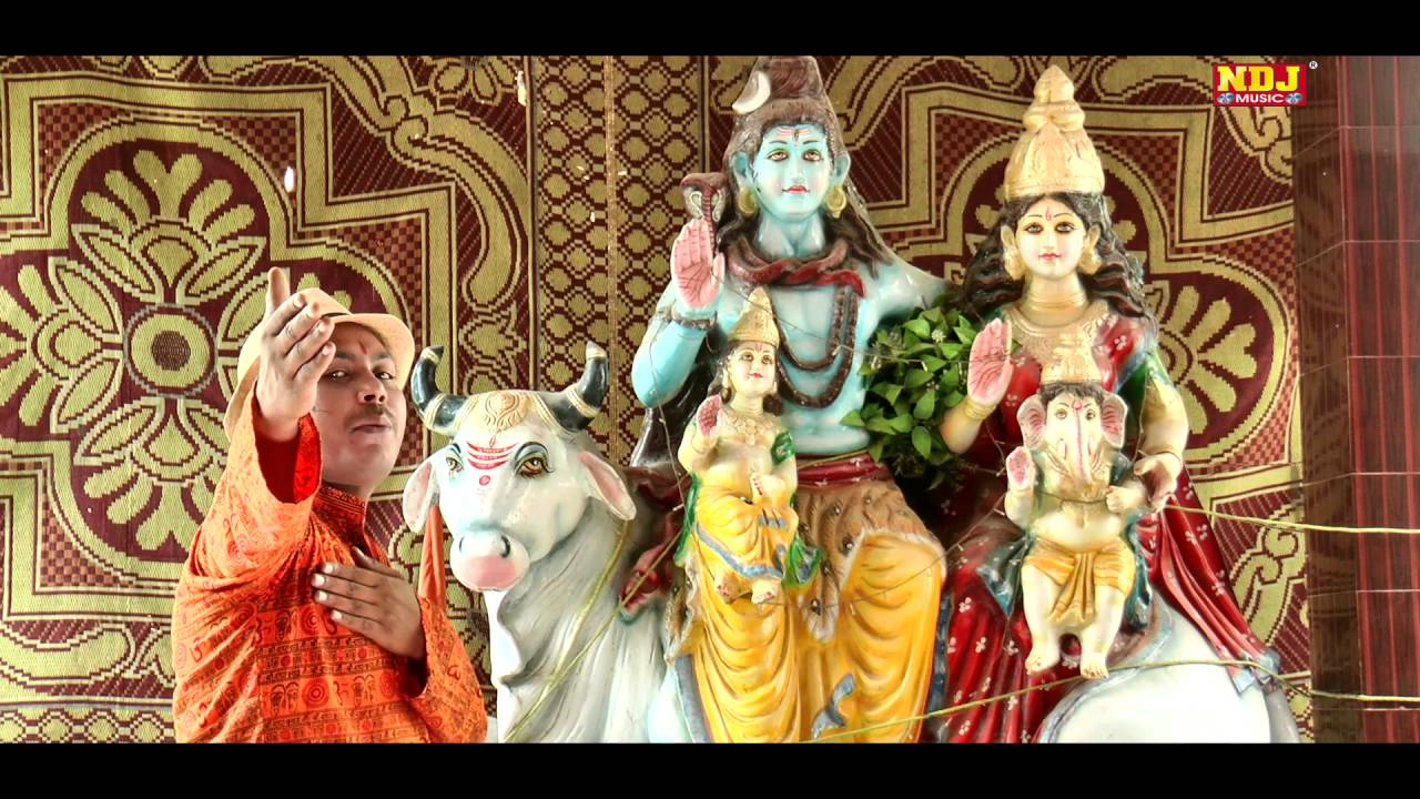 2016 Latest Bhajan Song / Bhole Tere Pyar ME / New Shiv Bhajan Song Haryanvi / NDJ Music