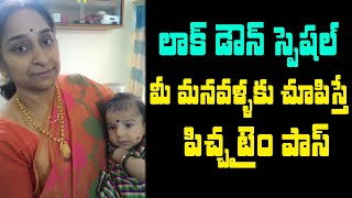 Ramaa Raavi Lock Down Exclusive Special | Best Moral Stories - Vikram Bethala Kathalu | SumanTV Mom