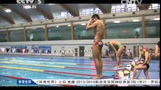 20130909 宁泽涛 Ning Zetao 닝제타오 Show: Joining Nation team Part 2