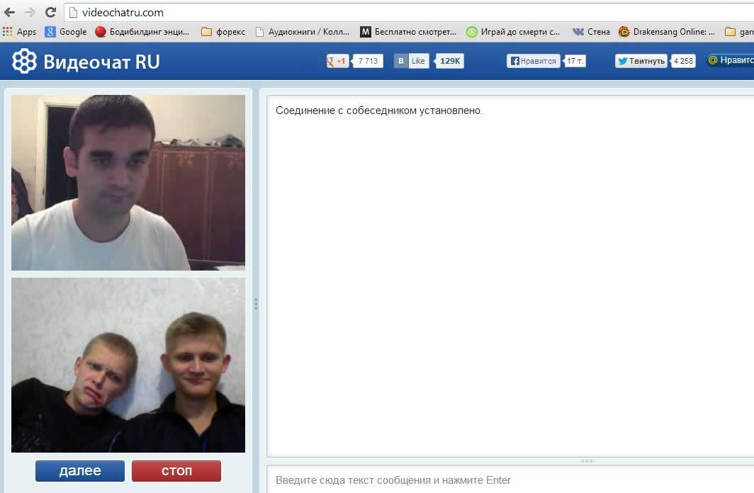 Онлайн рулетка видеочат в украине купить скрипт онлайн казино