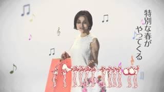 本上まなみ(ほんじょうまなみ)出演CM Takashimaya Shopping March(高...
