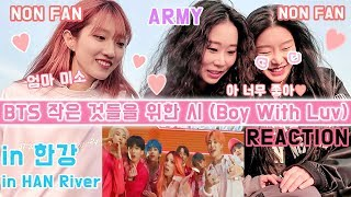 Bts 방탄소년단 '작은 것들을 위한 시 Boy With Luv  Feat.halsey Mv' Reaction 뮤직비디오 리액션