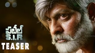 Patel SIR Movie Teaser