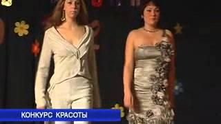 В Бурятии прошёл конкурс красоты в женской исправительной колонии
