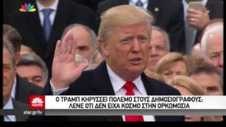 Repeat youtube video Star - Ειδήσεις 22.1.2017 - βράδυ
