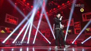 Video JAY Park [Know Your Name] @SBS Inkigayo 인기가요 20120325 download MP3, 3GP, MP4, WEBM, AVI, FLV Juli 2018