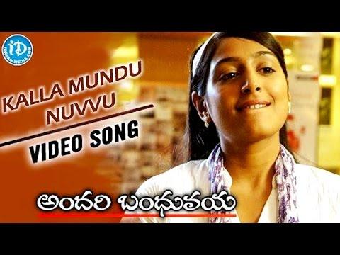 List of Anamya Telugu Mp3 Songs Adigo Alla Adigo Dj Song