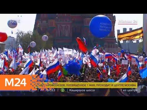 Участие в демонстрации на Красной площади принимают объединения многодетных семей - Москва 24