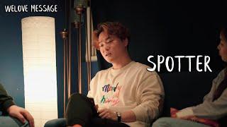 WELOVE Message - Spotter