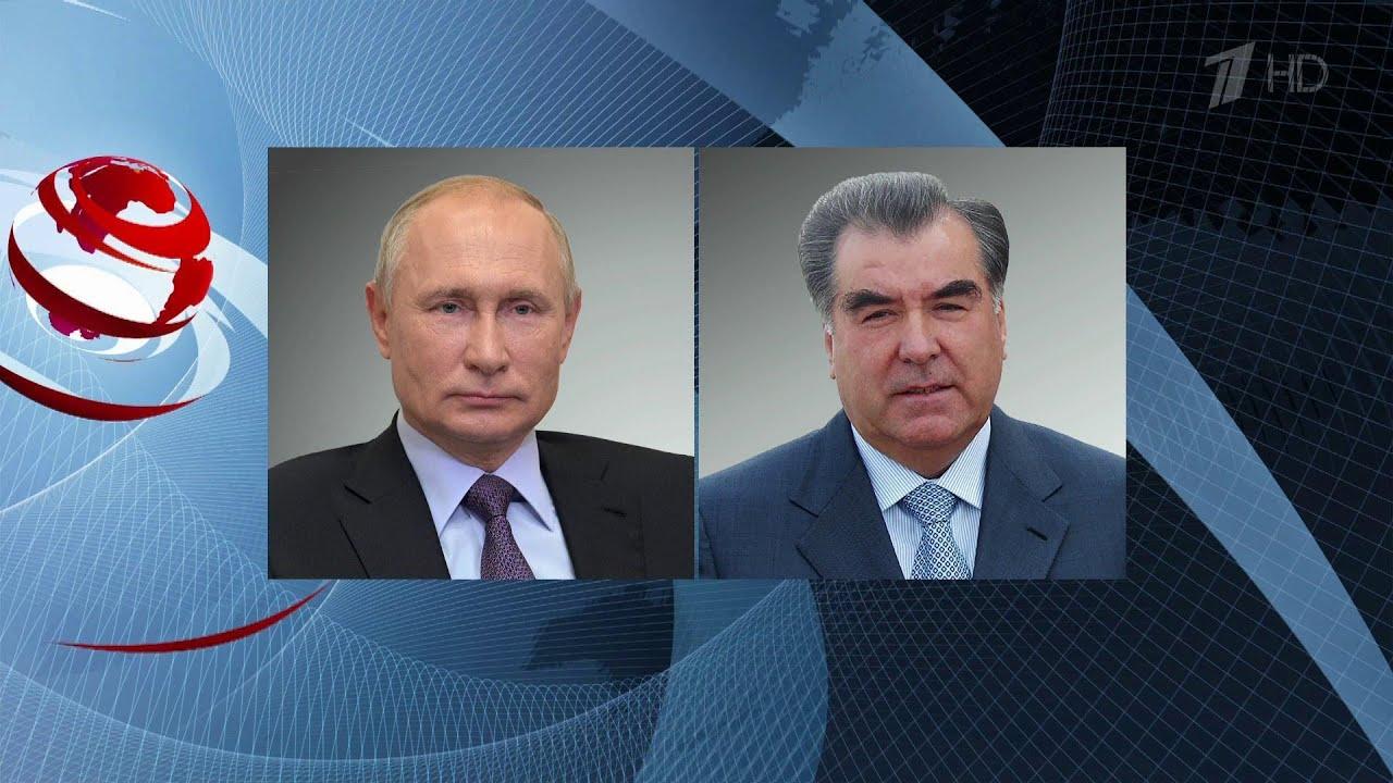 Сотрудничество России и Таджикистана обсудили по телефону Владимир Путин и Эмомали Рахмон.