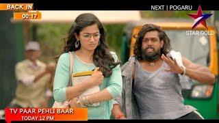 Pogaru full hindi debbed movie trailer 2020 Rasmika Mandana new movie trailer