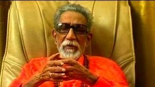 Gambar cover Bal Thackeray's last video message