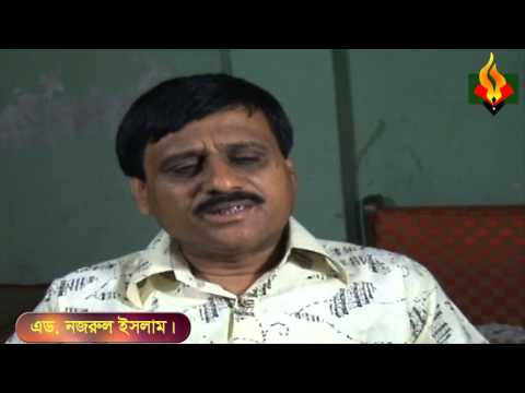 Interview of Ad.Nazrul Islam.Tarakanda. Fulpur. Mymensingh.War assistant & E Witness.