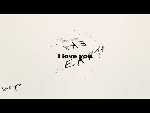 Yoko Ono - I Love You Earth (16 октября 2018)