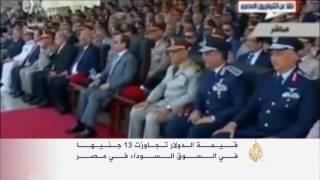 نزف متواصل للجنيه المصري أمام الدولار