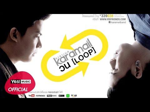 วน (Loop) : Karamail | Official Lyrics Video