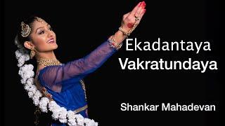 Ekadantaya Vakratundaya Song By Shankar Mahadevan |Riya Vasa
