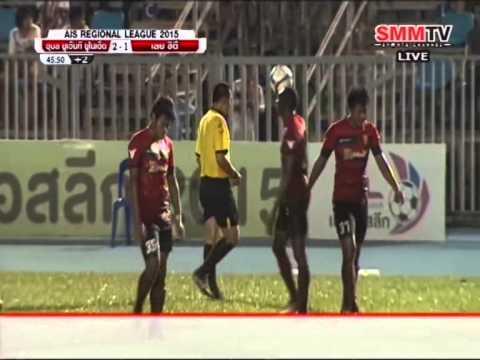 SMMTV เทปฟุตบอล ลีกภูมิภาค ดิวิชั่น 2 โซนอีสาน : อุบล ยูเอ็มที ยูไนเต็ด - เลย ซิตี้