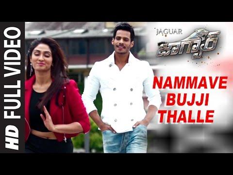 Jaguar Telugu Movie Songs   Nammave Bujji Full Video Song   Nikhil Kumar,Deepti Saati   SS Thaman