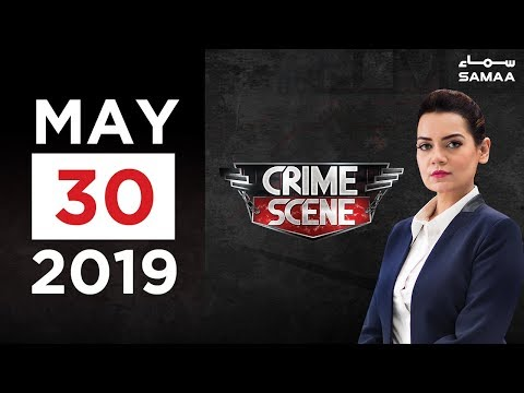 Shukk per biwi ka qatl | Crime Scene | SAMAA TV | 30 May 2019