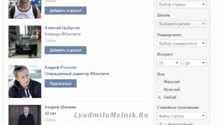 Як налаштувати сторінку ВКонтакте для бізнесу