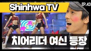 [신화방송 43-1] [Shinhwa TV EP 43-1] ★데뷔 20주년★ 기념 몰아보기!
