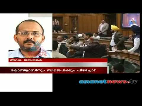 Arvind Kejriwal resigns as Delhi Chief Minister - News Hour 14-2-14 Part 1