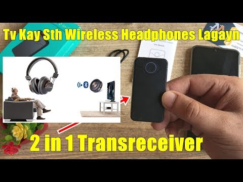 2-in-1-bluetooth-transreceiver-review|unboxing-by-m-tech-urdu/hindi