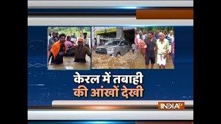 Ground zero: Devastation of rains and floods in Kerala