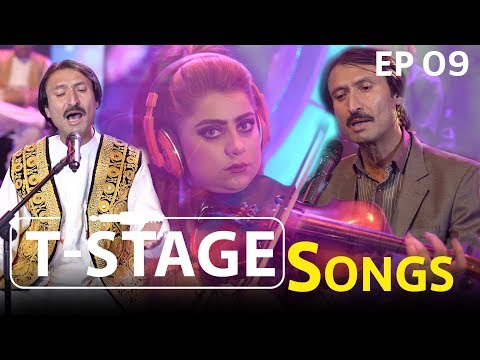 T-Stage with Baryalai Wali - Songs - Episode 09