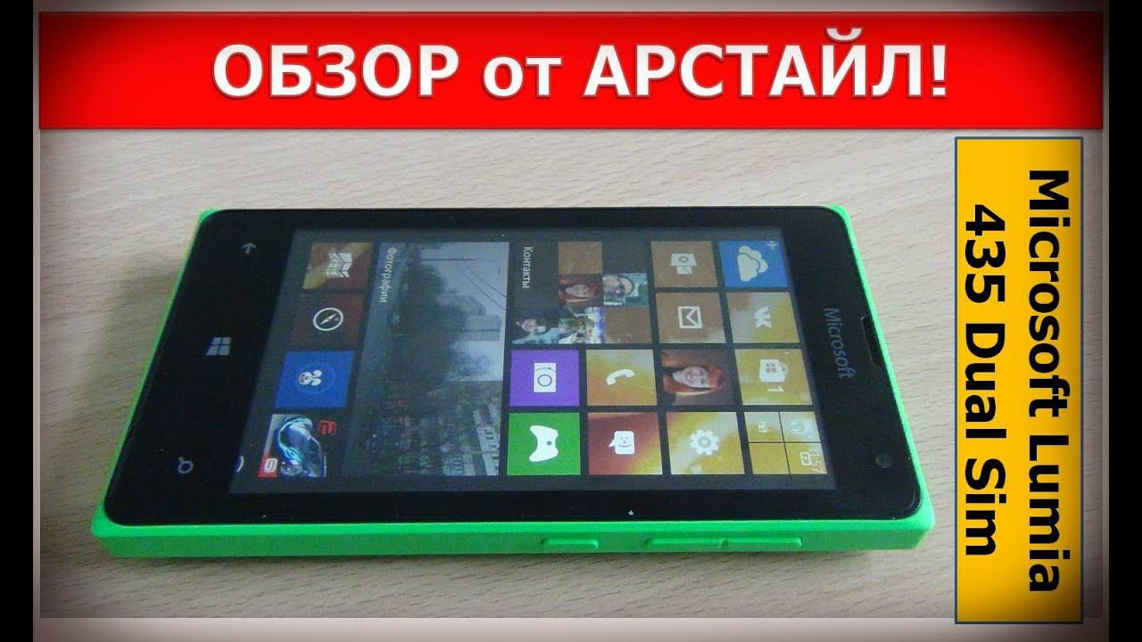 Подробные характеристики смартфона nokia lumia 730 dual sim, отзывы покупателей, обзоры и обсуждение товара на форуме.
