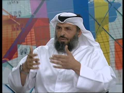 IBN AL-QAYYIM BOOK STORE PART-1